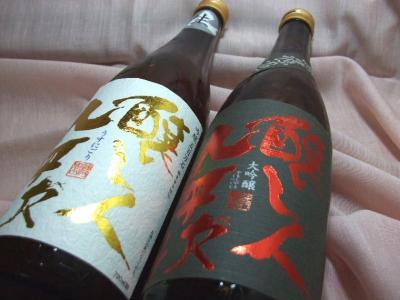 2009 醸し人九平次 (吟醸&大吟醸!)