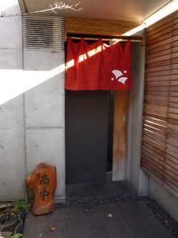 16.手打ち蕎麦 銀杏 (入口)