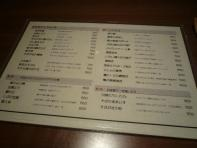 1.蕎肆 穂乃香 (品書1)