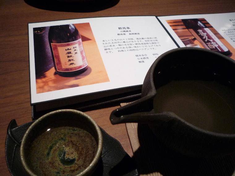 1.蕎肆 穂乃香 (お酒)