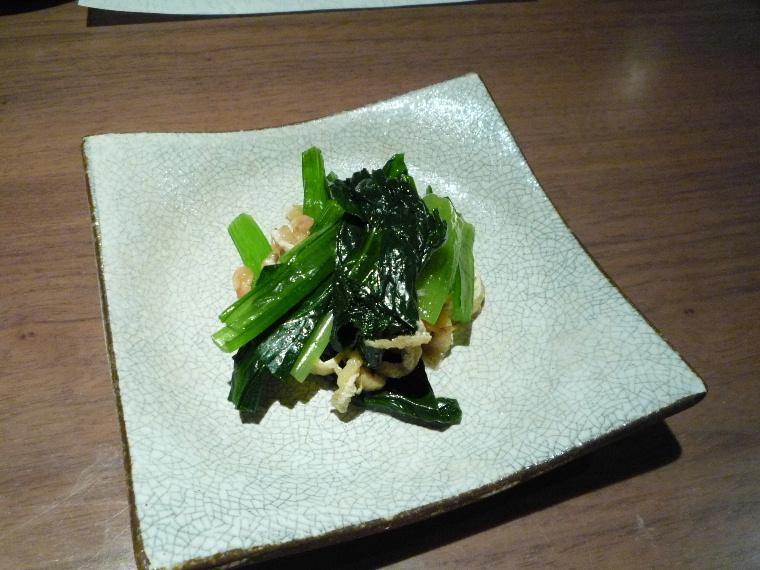 1.蕎肆 穂乃香 (お通し)