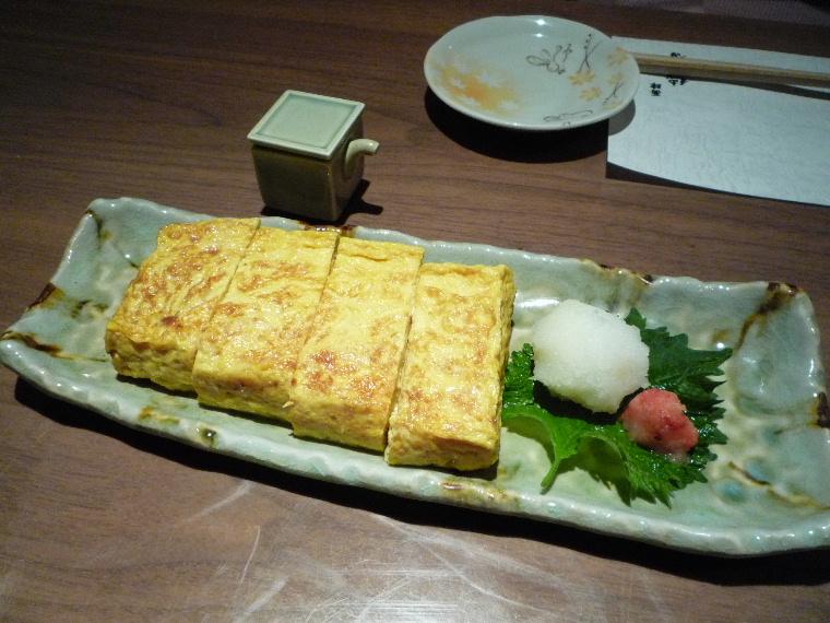 1.蕎肆 穂乃香 (だし巻き玉子)
