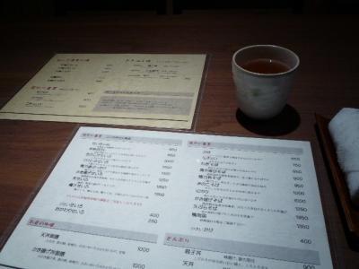 2.蕎肆 穂乃香 (品書)