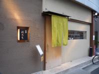 2.蕎肆 穂乃香 (店構え2)