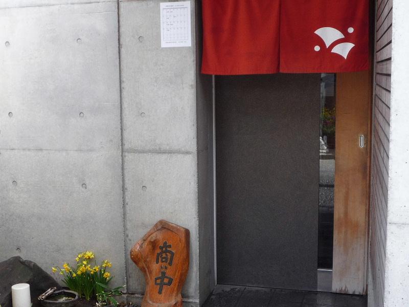 18.手打ち蕎麦 銀杏 (入口)