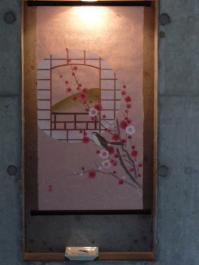 18.手打ち蕎麦 銀杏 (掛軸)