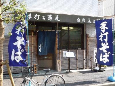 7.手打ち蕎麦 ふる川(店構え)