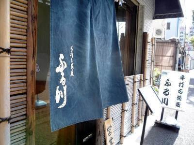 7.手打ち蕎麦 ふる川 (暖簾)