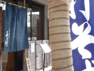 7.手打ち蕎麦 ふる川 (入口)