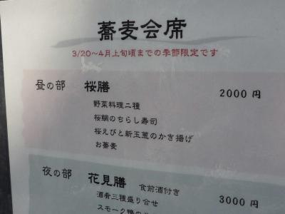 1.東京土山人(外品書1)