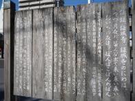 1.そばぎり 越路 (商店街4)