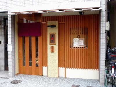 2.蕎麦切り 邂逅 (店構え)