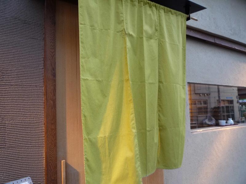 3.蕎肆 穂乃香 (暖簾)