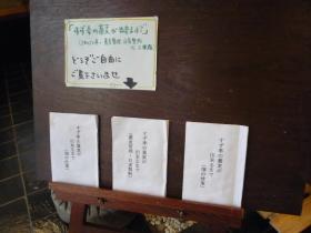 1.更科すず季 (13)