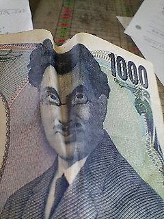 笑う夏目漱石の1000円札