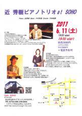 201102251220.jpg
