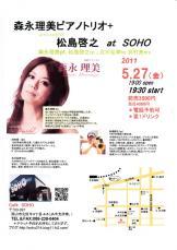 201103232017.jpg