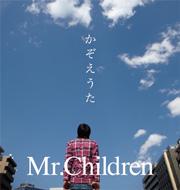 03_kazoeuta_m.jpg