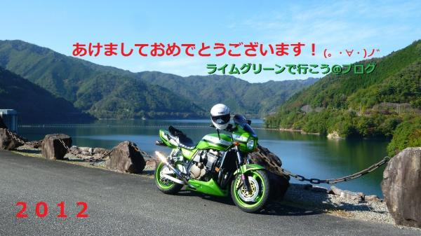 neng_2012.jpg