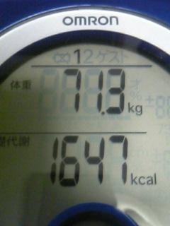 06-05-11_23-13.jpg