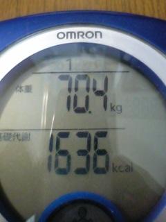 06-05-16_08-07.jpg