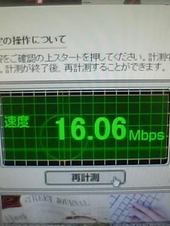 06-11-01_11-03.jpg