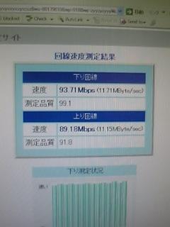 06-11-02_11-37.jpg