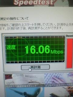 06-11-02_11-41.jpg