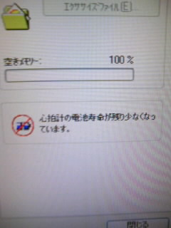 070723_094233.jpg