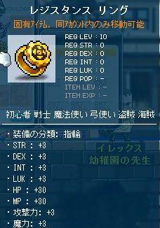 110205_002 - コピー