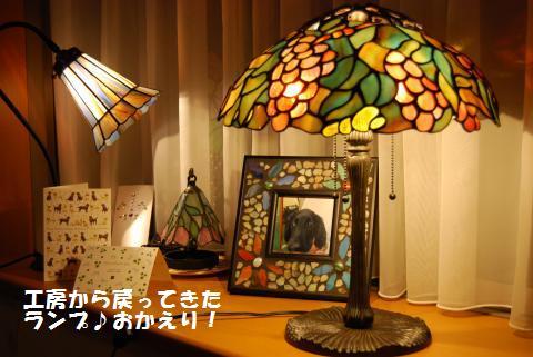 001_convert_20091110224855.jpg