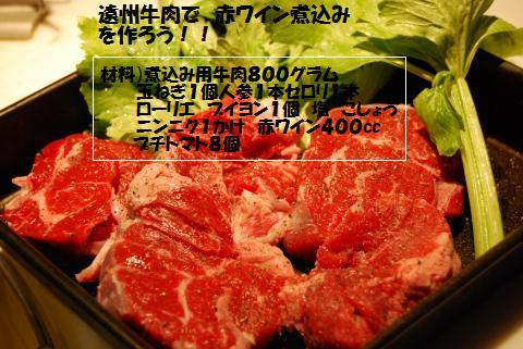 001_convert_20100115215733.jpg