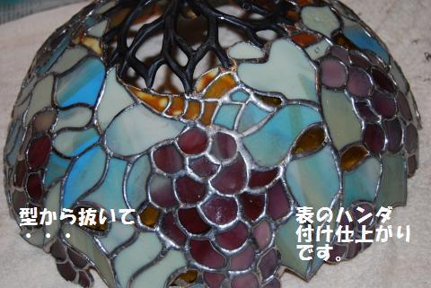 003_convert_20091031100305.jpg