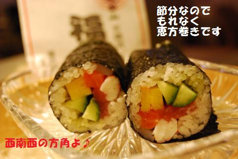 003_convert_20100204223644.jpg