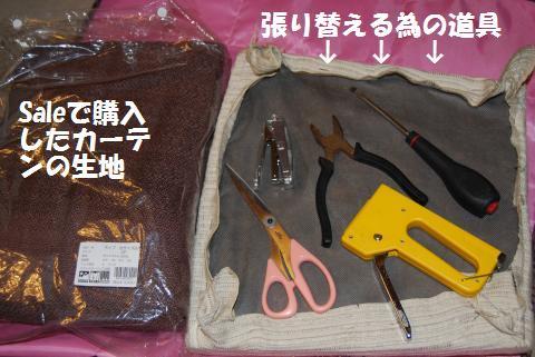 007_convert_20091124233608.jpg