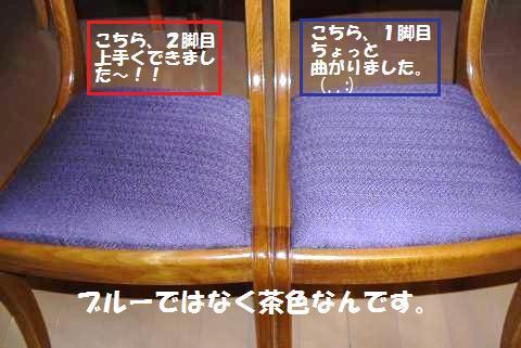 008_convert_20091124233858.jpg