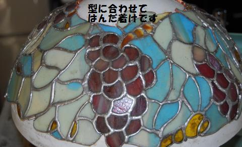 014_convert_20091027135130.jpg