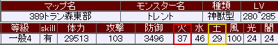 08121306tlentb.png