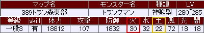 08121306trankb.png