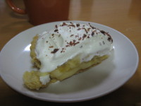 バナナクリームパイ カット