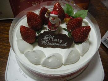 メリークリスマス1225