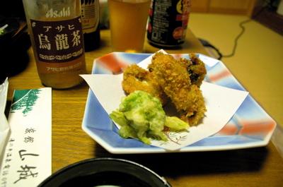 ゆのひら飯1