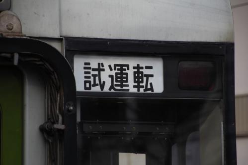 _MG_9103.jpg