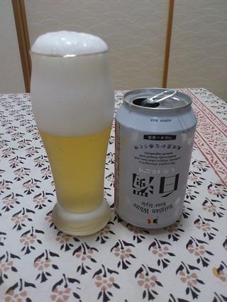 かぁちゃんビール