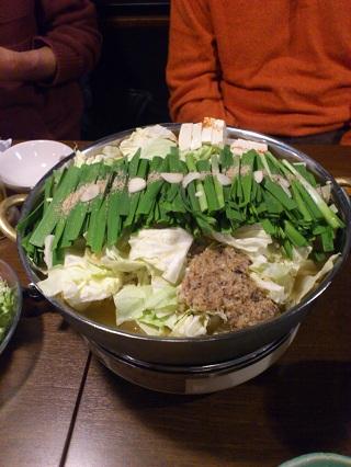12月29日_モツ鍋