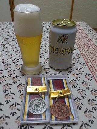 0pdes_1201_beer
