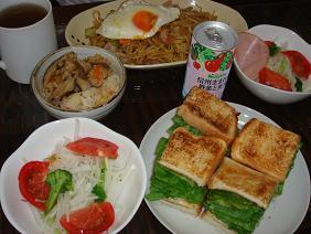 090726昼ご飯