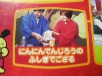 002_20090329222646.jpg