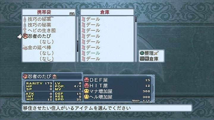 2011.3.29 マナ・ヘル増加屋