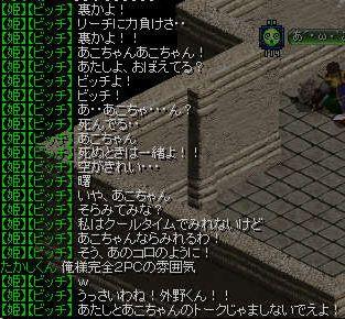 RedStone 09.07.29[00]
